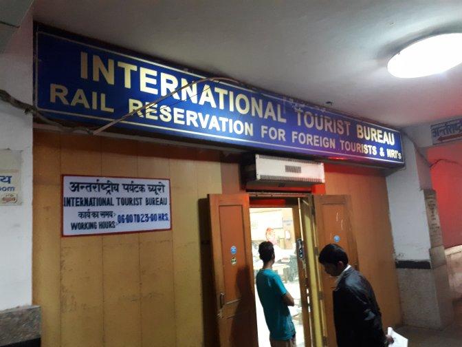 Tourist imformation